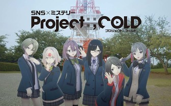 Project:;Cold